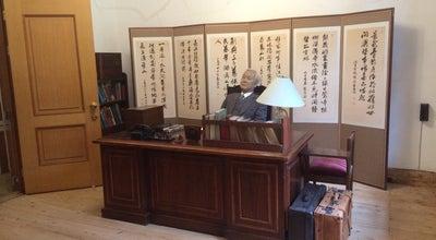 Photo of History Museum 임시수도기념관 at 서구 임시수도기념로 45, 부산, South Korea