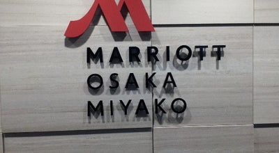 Photo of Hotel Osaka Marriott Miyako Hotel at 1-1-43 Abeno-suji, Abeno-ku, 大阪市 545-0052, Japan