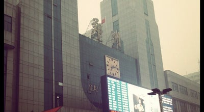 Photo of Train Station 郑州站 Zhengzhou Railway Station at 二马路82号, 郑州市, 河南 450000, China