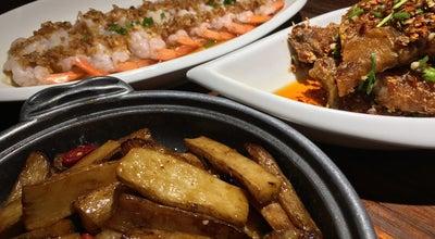 Photo of Chinese Restaurant 前海沿老青岛家常菜- Vanguard 4th Flr at China
