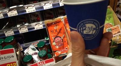 Photo of Coffee Shop カルディコーヒーファーム イオン富士宮店 at 浅間町1-8, 富士宮市 418-0032, Japan