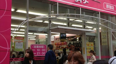 Photo of Miscellaneous Shop ダイソー 原宿店 at 神宮前1-19-24, 渋谷区, Japan