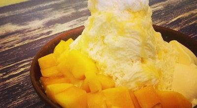 Photo of Ice Cream Shop Ice Hub (ไอซ์ ฮับ) at Assadorn Rd, Chiang Mai 50200, Thailand