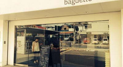 Photo of Bakery baguette rabbit at 名東区社口1-916, 名古屋市 465-0013, Japan