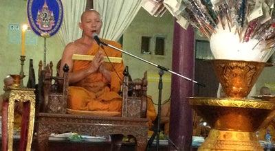 Photo of Temple วัดเจดีย์หัก at Thailand
