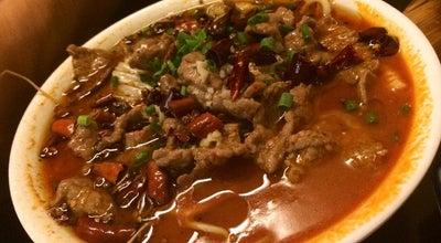 Photo of Cafe Yummy at 199 Taikang East Road, Ningbo, Zh, China