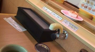 Photo of Sushi Restaurant かっぱ寿司 岡山大福店 at 南区大福字前阪381-1, 岡山市, Japan