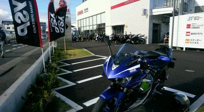 Photo of Motorcycle Shop YSP仙台店 at Japan