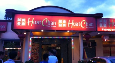 Photo of Chinese Restaurant Huat Chan Tea House at Mc Arthur Highway, Tarlac City 2300, Philippines