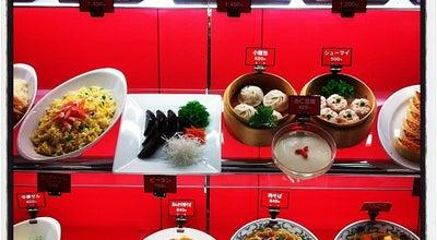 Photo of Chinese Restaurant 山形五十番飯店 駅前店 at 香澄町1-8-8, 山形市 990-0039, Japan
