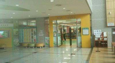 Photo of Library 구미도서관 at 분당구 미금일로 105, 성남시 463-808, South Korea
