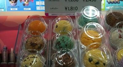 Photo of Ice Cream Shop サーティワン アイスクリーム 小牧ロードサイド店 at 小牧2-36, 小牧市 485-0041, Japan