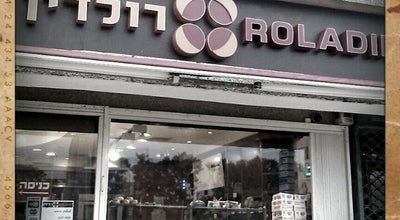 Photo of Bakery Roladin at 146 Ahuza St, Ra'anana, Israel