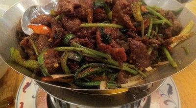 Photo of Chinese Restaurant China Star at 9600 Main St, Fairfax, VA 22031, United States