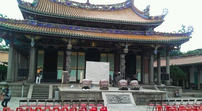 Photo of Temple 孔廟 Confucius Temple at 大同區大龍街275號, 臺北市 103, Taiwan