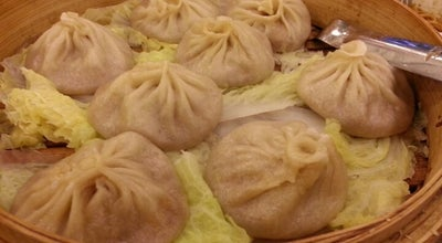 Photo of Dumpling Restaurant Joe's Shanghai 鹿鸣春 at 13621 37th Ave, Flushing, NY 11354, United States