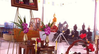 Photo of Buddhist Temple วัดนาบุญ at Thailand