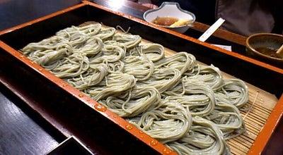 Photo of Japanese Restaurant わたや 本店 at 本町2-3-34, 小千谷市 947-0021, Japan