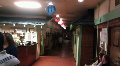 Photo of Japanese Restaurant Shogun Japanese Steak House at 600 Pile St, Clovis, NM 88101, United States