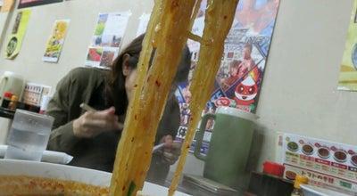Photo of Ramen / Noodle House 辛麺屋 桝元 昭和町店 at 昭和町2-3-2, Nobeoka, Japan