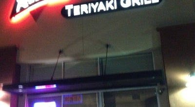 Photo of Fast Food Restaurant Rascals Teriyaki Grill at 1540 W Artesia Blvd, Gardena, CA 90248, United States