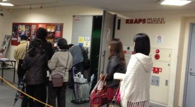Photo of Concert Hall クラップスホール(KRAPS HALL) at 中央区南4条西6-5−1, 札幌市 064-0804, Japan