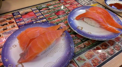 Photo of Sushi Restaurant まつりや 新橋店 at 新橋大通1-1-5, 釧路市 085-0046, Japan