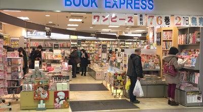 Photo of Bookstore BOOK EXPRESS ディラ拝島 at 松原町4-14-4, 昭島市 196-0003, Japan