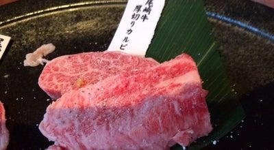 Photo of BBQ Joint カルビ屋大福 柏の葉店 at 青田140-4, 流山市, Japan
