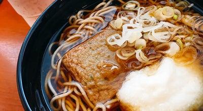 Photo of Ramen / Noodle House 熱海そば at 田原本町11-1, 熱海市, Japan