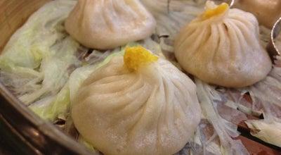 Photo of Dumpling Restaurant Shanghai Asian Manor at 21 Mott St, New York, NY 10013, United States