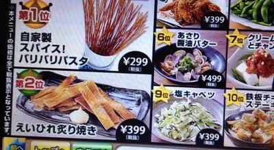 Photo of Sake Bar NIJYU-MARU 千葉駅前店 at 中央区富士見2-5-1, 千葉市 260-0015, Japan