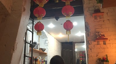Photo of Chinese Restaurant Bing Kitchen at 71 Orchard St, New York, NY 10002, United States