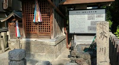 Photo of Historic Site 芥川一里塚 at 芥川町3-5, 高槻市, Japan