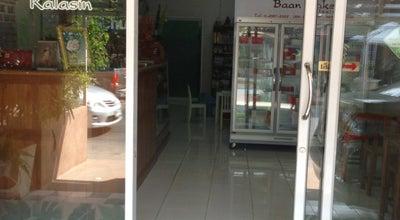 Photo of Cupcake Shop Ban Cake at Kalasin 46000, Thailand