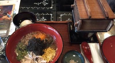 Photo of Cafe 震湯カフェ 内蔵丞 at 温泉津町温泉津, 大田市, Japan