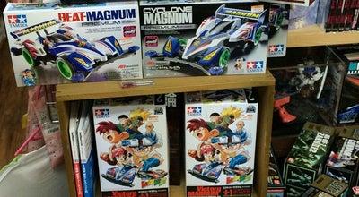 Photo of Bookstore VILLAGE VANGUARD イオンタウンやいま at 石垣市真栄里, Japan