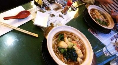 Photo of Sushi Restaurant Minato Sushi Japanese Restuarant at 1520 Queen St., Halifax, NS B3J 2H8, Canada