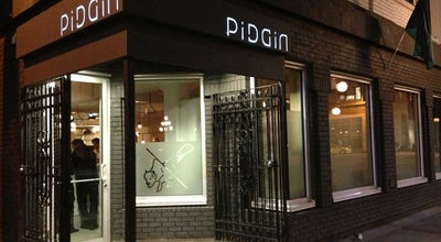 Photo of Asian Restaurant Pidgin at 350 Carrall St, Vancouver, BC V6B 2J3, Canada