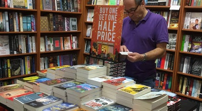 Photo of Bookstore Waterstones at 26 The Arcade, Sheffield S9 1EL, United Kingdom