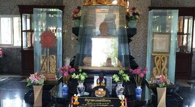 Photo of Temple วัดทิพย์รัฐนิมิตร (วัดบ้านจิก) at Thailand