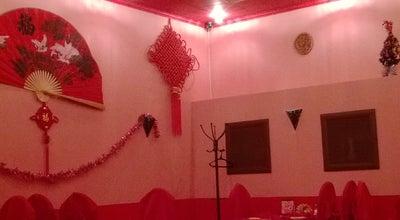 Photo of Chinese Restaurant Хуан-Хэ at Просп. Победы, 8, Липецк, Russia
