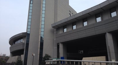 Photo of Library 佐世保市立図書館 at 宮地町3-4, Sasebo, Japan