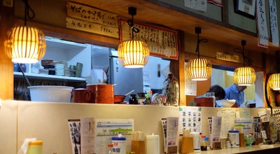 Photo of Japanese Restaurant いろり at 平2811, 大町市 398-0001, Japan
