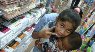 Photo of Bookstore Toko Buku Salemba at Ramayana, Karawang, Indonesia