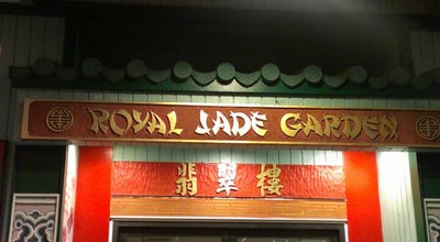 Photo of Asian Restaurant Royal Jade Cuisine at 75-5595 Palani Rd, #a9, Kailua Kona, HI 96740, United States