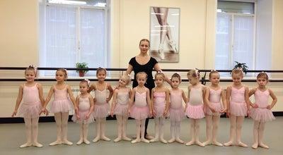 Photo of Dance Studio Fouette at Чкалова 38а, пермь 614010, Russia