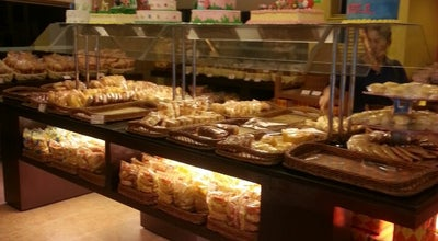 Photo of Bakery Carlo's Bakeshop at Benigno Aquino Avenue, Dungon A, Jaro, Iloilo City, Iloilo City, Philippines