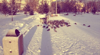 Photo of Park Сквер Сурикова at Ул. Ленина, Красноярск, Russia