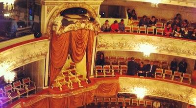 Photo of Theater Михайловский театр / Mikhailovsky Theatre at Пл. Искусств, 1, Санкт-Петербург 191011, Russia